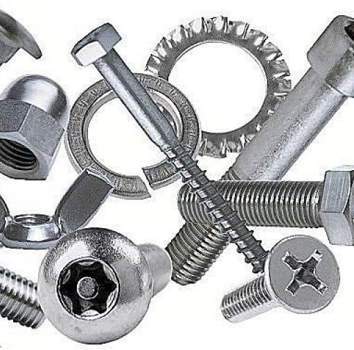 крепеж, стройматериалы, Одинцово, купить, слесарный инструмент, продажа, строительного, инструмента, строительные, материалы, гашеная известь, краска, крепеж