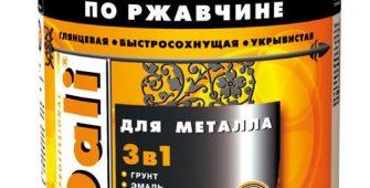 Грунт-эмаль по ржавчине купить в Одинцово, доставка, оптом, продажа, строительного, инструмента, слесарного, купить, краску, Одинцово, крепеж, спецодежда, стройматериалы