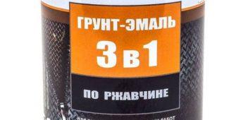 Грунт эмаль по ржавчине 3 в 1 , купить в Одинцово, доставка, оптом, продажа, строительного, инструмента, слесарного, купить, краску, Одинцово, крепеж, спецодежда, стройматериалы