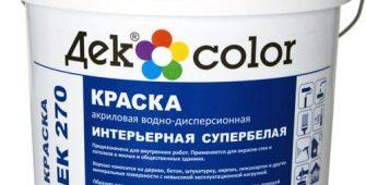 Водно-дисперсионная краска , купить в Одинцово, доставка, оптом, продажа, строительного, инструмента, слесарного, купить, краску, Одинцово, крепеж, спецодежда, стройматериалы